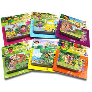 朵拉益智游戏拼图3-4-5-6-7-8岁儿童拼图女宝宝手工拼板智力游戏