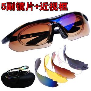 骑行<span class=H>眼镜</span>/<span class=H>风镜</span>5组镜片运动户外近视框护目男女自行车装备眼睛套装