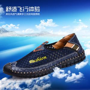 夏季凉鞋日常休闲<span class=H>男鞋</span>真皮男士网鞋洞洞豆豆驾车<span class=H>鞋子</span>透气网面潮鞋
