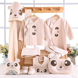 婴儿衣服彩棉新生儿礼盒秋冬季套装纯棉宝宝0-3个月春季<span class=H>母婴</span>用品