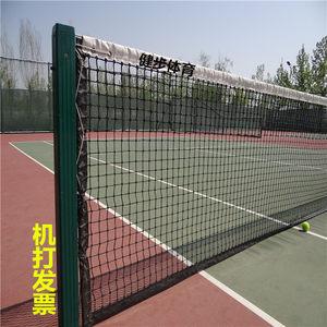 标准新款<span class=H>网球网</span>专业比赛用网高档网赛事室外训练网便携带加钢丝绳
