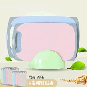 家用小麦秸秆切<span class=H>菜板</span>厨房切水果砧板多功能塑料防霉防滑擀面板案板