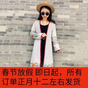 棉麻<span class=H>风衣</span>2018春装新款民族风女装文艺复古宽松绣花中长款开衫外套