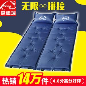 自动充气垫户外帐篷睡垫午休床垫单人加厚便携双人防潮垫户外<span class=H>垫子</span>