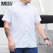 White short-sleeved shirt for men loose, fat, big-size men's wear 8090 plus fat, thin, fat and white shirt for summer