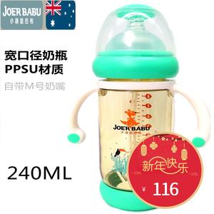 小袋鼠巴布PPSU<span class=H>奶瓶</span>耐摔宽口自动防烫新生儿防胀气硅胶奶嘴240ml