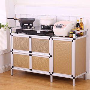 餐边柜储物柜不锈钢橱柜简易经济型灶台柜厨房<span class=H>柜子</span>收纳放碗柜家用