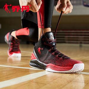 乔丹<span class=H>篮球鞋</span>男低帮球鞋aj1欧文4詹姆斯15库里5减震运动鞋网面战靴