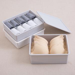 收纳盒创意家用塑料有盖<span class=H>内衣</span>抽屉整理箱文胸内裤<span class=H>袜子</span>收纳整理盒子