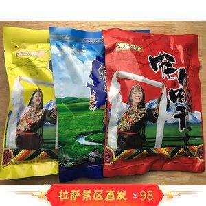 直供西藏特产散装超干手撕风干牦牛肉干麻辣五香味500g阿坝州包邮