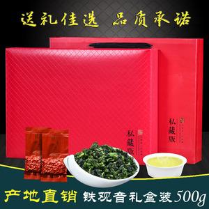新茶上市 特级铁观音2018新茶浓香型茶叶兰花香礼盒装500g正品