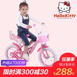 凯蒂猫儿童自行车12/14/16寸2-3-6岁车女童<span class=H>宝宝</span>小孩童车女孩单车