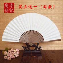 Buy three-for-one fans of calligraphy paper fans painting gold dots blank rice paper folding fans with free inscriptions on both sides of paper fans