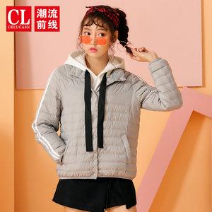 潮流前线2018冬装新品短款羽绒服外套女韩版潮流立领女士休闲外套