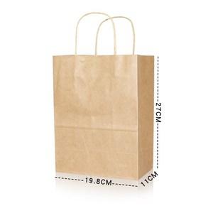 25个装<span class=H>牛皮纸</span>袋点心西点包装袋服装礼物购物饰品化妆品袋现货包邮