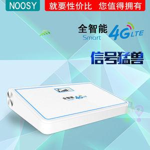 手机信号增强放大器接收扩大器山区城市家用移动专用4G通话上网
