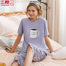 Three Guns Leisure Housewear Women's Suit Summer Cotton Sleepwear Shufu Cotton Round-collar Short-sleeved Trousers Lady 81556