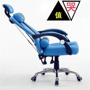 可躺电脑椅<span class=H>办公椅</span>旋转椅靠背椅升降椅电竞椅椅子家用老板座椅椅