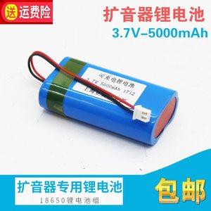 18650<span class=H>锂</span><span class=H>电池</span>3.7V 7.4V扩音器喇叭唱戏机<span class=H>DVD</span>钓鱼灯头灯14650可充电