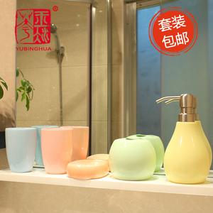玉冰花卫浴五件套刷牙漱口杯陶瓷简约卫生间浴室<span class=H>用品</span>结婚洗漱套装
