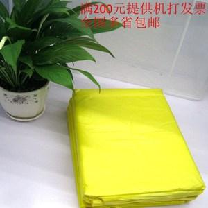加厚黄色<span class=H>垃圾袋</span> 新料医疗<span class=H>垃圾袋</span>物业袋大号 医用污物包装袋包邮