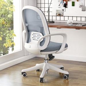 电脑椅家用学生学习椅书桌椅子写字椅书房转椅简约<span class=H>座椅</span>升降办公椅