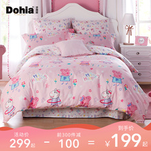Much like piggy page cartoon children three / four piece cotton bedding pig piggy games