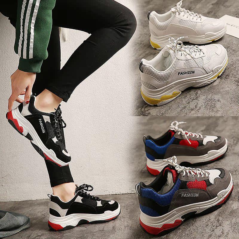 2018 Sepatu Gaya Baru Wanita Ritsleting Kecil Sepatu Putih 100 Lakukan Lembut Adik Perempuan Remaja Saat Ini sepatu Atletik Han Han Jelek Awal Sepatu Musim Dingin 2 Dolar-Internasional