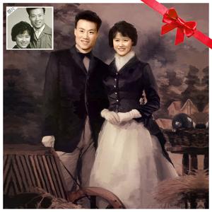 纯手绘肖像<span class=H>油画</span>定制 送父母金婚纪念创意礼物 创意老照片翻新