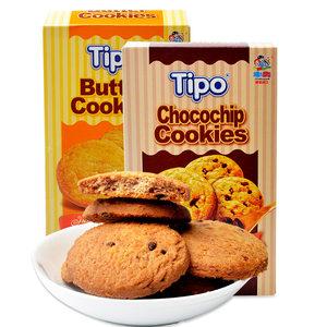新品越南进口<span class=H>TIPO</span><span class=H>曲奇饼干</span>75g巧克力 <span class=H>黄油</span>味休闲零食品下午茶点心