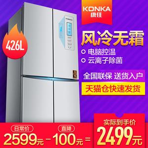 Konka/康佳 BCD-426WEGY4S十字对开门电冰箱家用四门双门风冷无霜