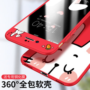 <span class=H>苹果</span>7手机壳硅胶软套iphone7plus女款全包防摔7p挂绳超薄8新款潮