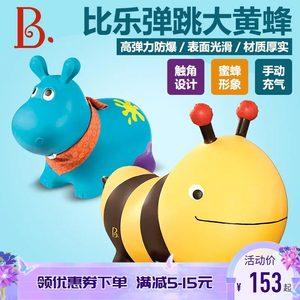 B.Toys彈跳大黃蜂兒童充氣羊角球寶寶跳跳馬<span class=H>搖馬</span>玩具正品特價