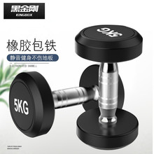 Fitness room dumbbell male household commercial fixed non-removable 5 kg 10 kg 20 fitness equipment professional
