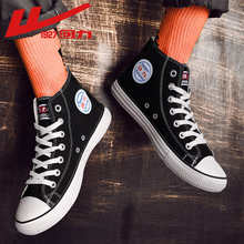 Huili Men's High-Up Canvas Shoes Classic Korean version of ulzzang Student's New Trendy Shoes in 2019