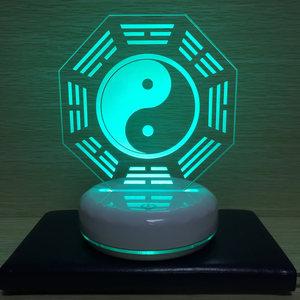 知行合一太極八卦燈3D立體視覺燈<span class=H>LED</span>裝飾<span class=H>臺燈</span>七彩變色小夜燈送<span class=H>人</span>