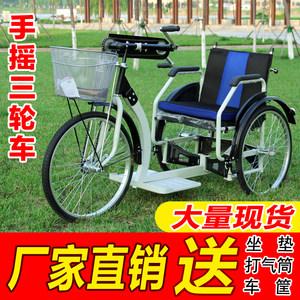 老年人力手摇三轮车老年人力康复<span class=H>轮椅车</span>残疾人代步车可折叠