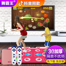 Dancing Overlord Wireless Dancing Blanket Dancing Machine with Television Computer Interface