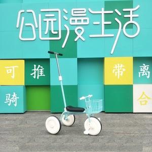 日本儿童<span class=H>三轮车</span>脚踏车宝宝轻便手推车1-3-5岁自行脚蹬车幼儿童车