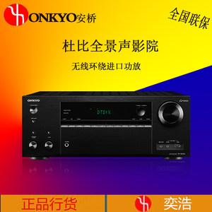 Onkyo/<span class=H>安桥</span> TX-NR656 7.2声道家庭影院4K<span class=H>功放</span>杜比全景声DTS:X