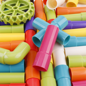 儿童水管道积木拼装玩具益智力开发塑料拼插幼儿园男生宝宝男孩子