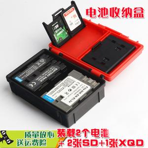 佳能5D4/3 80D 6D2单反相机电池盒内存卡SD卡XQD卡包多功能收纳盒 数码LP-E6保护整理盒子尼康防水配件电池盒