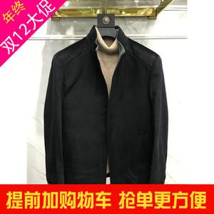 处理品牌专柜好货 男士<span class=H>秋冬款</span>立领羊毛羊绒混纺短款拉链毛呢夹克