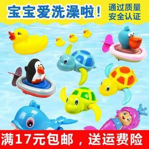 洗澡<span class=H>玩具</span><span class=H>儿童</span>捏捏叫<span class=H>响声</span>喷水小黄鸭子婴儿戏水捏捏响0-1-3岁