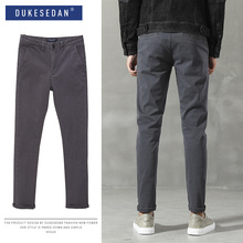 Duke Bus Summer Slim Casual Pants Men's Body-building Elastic Pants Korean Fashion Trousers Straight Bottom Men's Pants