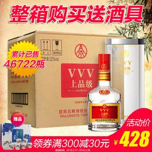宜宾<span class=H>五粮液</span>股份公司出品vvv上品级52度500m*6瓶整箱国产<span class=H>白酒</span>3v