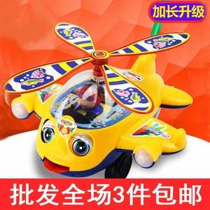 宝宝手推<span class=H>玩具</span>学步车轮单杆儿童推推乐多功能飞机婴幼儿助步车