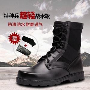 07超輕作戰靴男透氣<span class=H>軍靴</span>沙漠靴飛行靴登山陸戰靴特種兵春秋戰術靴