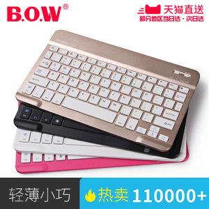 BOW航世无线手机蓝牙<span class=H>键盘</span> 安卓苹果新ipad平板电脑通用超薄迷你小