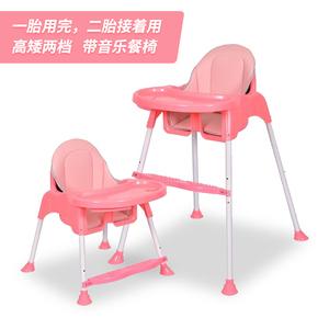 宝宝<span class=H>餐椅</span>多功能儿童餐桌椅吃饭宝宝<span class=H>餐椅</span>儿童<span class=H>餐椅</span>婴儿吃饭座椅BB凳